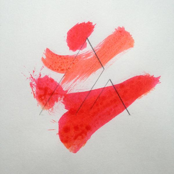 Untitled Sketch #1