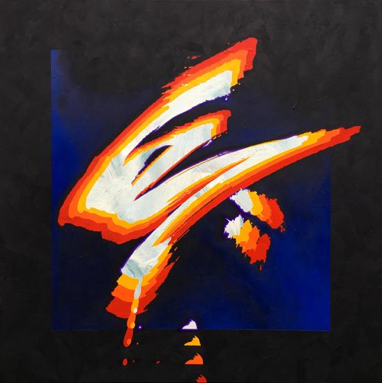 Nexus, 2020, Oil, Acrylic & Beeswax on Canvas, 101cm x 101cm